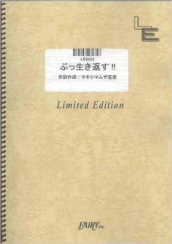 Buiikikaesu download — поиск по картинкам — [red].