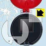 特殊素材で衝撃を吸収 衝撃吸収[光沢]保護フィルム ポケットモンスター ガチッとゲットだぜ!モンスターボール 用 (画面用/ふち用 2枚組) 日本製