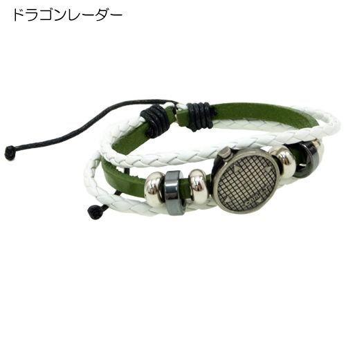 Dragon Ball Z [accessories] PU leather bracelet [Dragon radar]