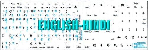 MAC ENGLISH HINDI KEYBOARD STICKERS ON WHITE BACKGROUND