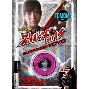 Sukeban Girls AKB48 surprise yo-yo [Kasai Tomomi Ver.] (japan import)
