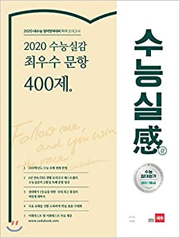 Best Ups 2020 2020 Best of the Best (Korean Edition): Kim Ki hoon, Oh Hyeong