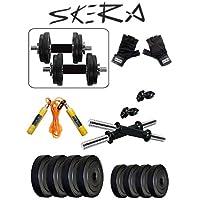 Skera Combo of Adjustable PVC + Dumbbells rods + Gloves + Rope, Home Gym Set