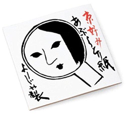 JAPAN YOJIYA Oil blotting paper 10 pairs