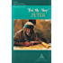 1 and 2 Peter Adult Bible Study Guide
