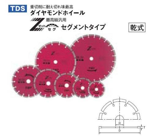 トップ(TOP) ダイヤモンドホイール Zセグ TDS-180 B001D3H78G