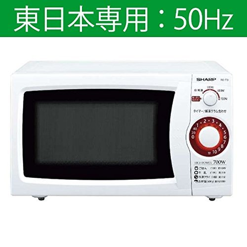 Sharp microwave oven East region dedicated 50Hz RE-T3-W5