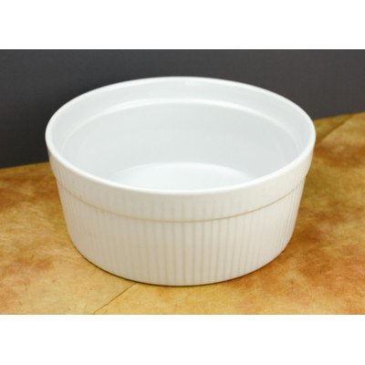Culinary 1.75 Quart Souffle [Set of 2]