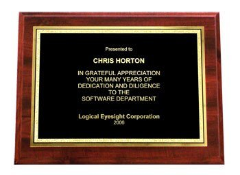Engraved Plaque - Economical 10x8 Cherry Finish