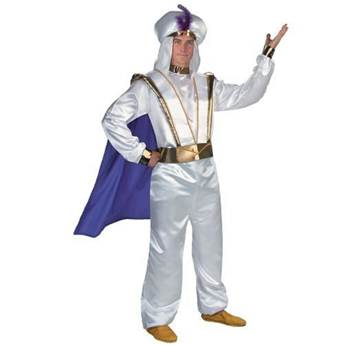 Disguise Men's Disney Aladdin Prestige Costume