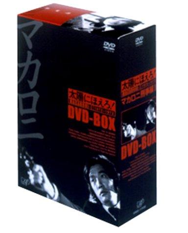 2019特集 太陽にほえろ! B00006591M マカロニ刑事編 DVD-BOX I I DVD-BOX B00006591M, ワールドドライブショップ:7dee1779 --- a0267596.xsph.ru