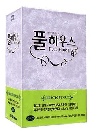 full house korean drama songs mp3
