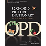 Oxford Picture Dictionary, Second Edition: English-Arabic