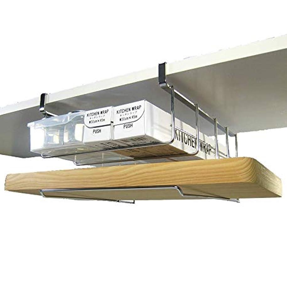 トレード医療過誤ペッカディロHULISEN まな板 包丁スタンド ステンレス製 キッチン収納