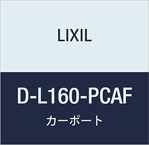 LIXIL(リクシル) TOEX テリオスIIIポリカ折板補強材 4本入L28D D-L160-PCAF   B0742Q3MVQ