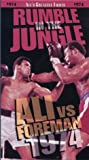 Rumble in the Jungle - Ali vs. Foreman 1974 [VHS]