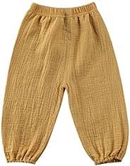 Cute Toddler Kids Baby Boy Girl Casual Eelastic Harem Long Pants Bloomers