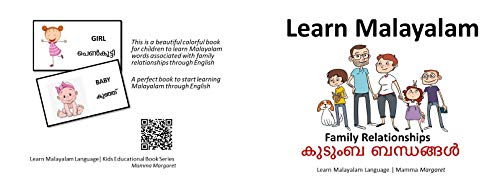 Amazon com: Learn Malayalam words associated with family