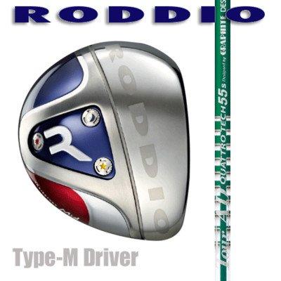RODDIO ドライバー Type-M TourAD クアトロテック CUATTROTECH65 ブルー B01BLXYMEY  X