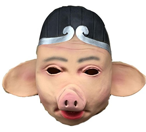 JerryCostume Chinese Monkey King The Pig Cosplay Mask Halloween Cosplay Costume Mens -