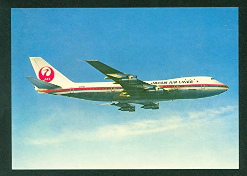 Japan Airlines B 747 Airplane Jet Courier JAL Airline Issued Vintage Postcard