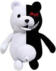 dytinina Danganronpa Plush Doll Toy Monokuma Black & White Bear Plush Doll Toy (43cm/16.9i
