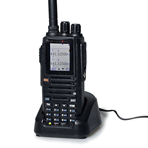 KL-320 LARGE Display Two Way Radio Dual Band Handheld Transceiver 8-Watt 2800mAh Amateur Radio, with FREE Programming Cable