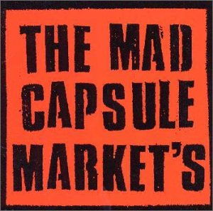 Amazon | THE MAD CAPSULE MARKE...