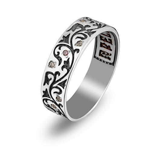 925 Sterling Silver Purity Ring with Lords Prayer