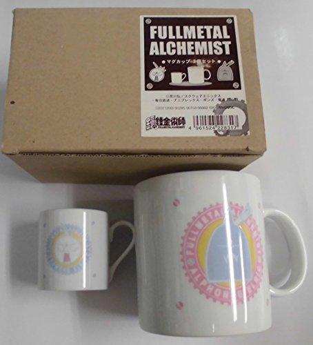 鋼の錬金術師 FULLMETAL ALCHEMIST マグカップ2個セットの商品画像