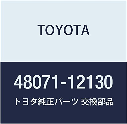 Toyota 48071-12130 Suspension Strut Mount