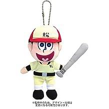 Mr. Osomatsu Jyushimatsu Matsuno stuffed mascot Baseball Ver. Height 15cm by Sanei