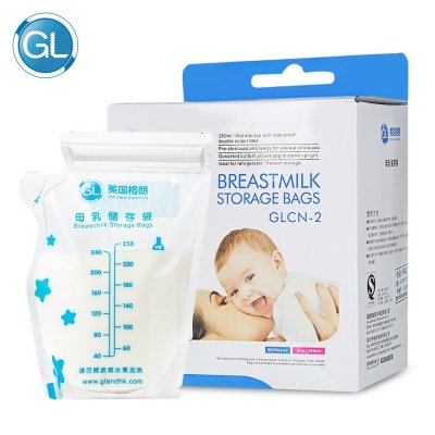 96pcs baby breast milk food storage 250ml