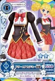 CD-008 : ドリームアカデミー制服/冴草きい