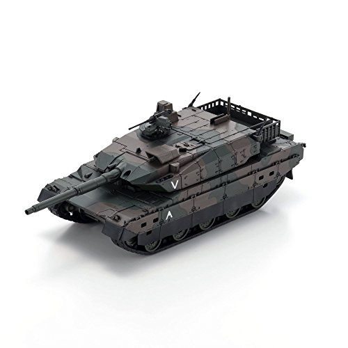 Kyosho 69040C Mitsubishi JGSDF Type 10 Palm-Sized Bluetooth/Smart Phone-Operated Tank, Camouflage 1