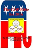 The GOP Bible For 2016, Xiaofeng Li, 1493514733