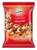 Bayara Mixed Nuts - 30 gm
