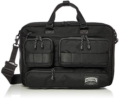 ビジネスバッグ ブリーフケース 3way ナイロン 大容量 機能性 00411920155010