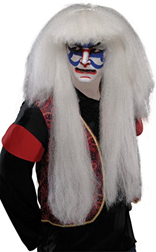[Rubie's Costume Kabuki Wig, White, One Size] (Kabuki Costume)