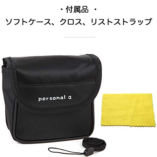 personal-α