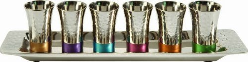 Yair Emanuel - Kiddush Cup Goblet Set of 6 Small Kiddush Cups and Tray Nickel Hammerwork Multicolor (GA-2)