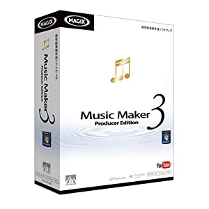 Music Maker 3 Producer Edition