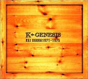小椋佳 / K.GENESIS<小椋 佳1971〜1974>