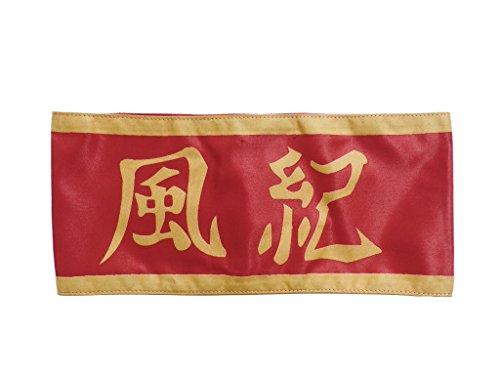 Price comparison product image Mtxc Hitman Reborn Cosplay Kyoya Hibari Discipline Committee Armband Red