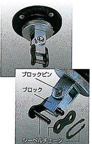WINNING(ウイニング) パンチングボール用シーベル金具 F-1