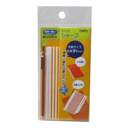 OHTO Extremely Thin Mechanical Pencil Minimo Sharp, 0.5mm, Orange Body (SP-505MN-Orange)