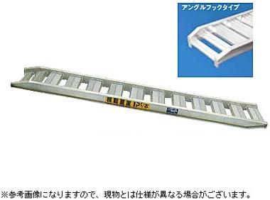 【日軽】 鉄/ゴムクローラー兼用アルミブリッジ PX40-210-45 【フック式】 【全長2100×有効幅450(mm)】 【最大積載4.0t/セット(2本)】