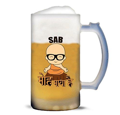 "iKraft® Printed Glass Beer Mug – ""Sab MOH Maya Hai"" – 16oz Frosted Glass Beer Mug Price & Reviews"