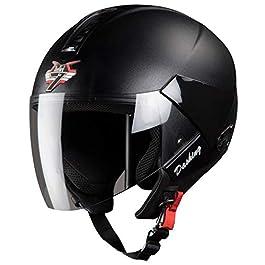 Steelbird SBH-5 7Wings ABS Material Shell Natural Open Face Helmet with Plain Visor (Medium 580 mm, Natural Black)