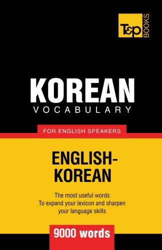 Korean vocabulary for English speakers - 9000 words